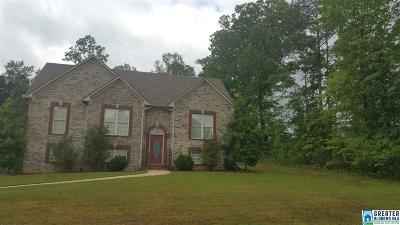 Adamsville AL Single Family Home For Sale: $234,900