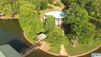 Wedowee Single Family Home For Sale: 4338 Longleaf Dr