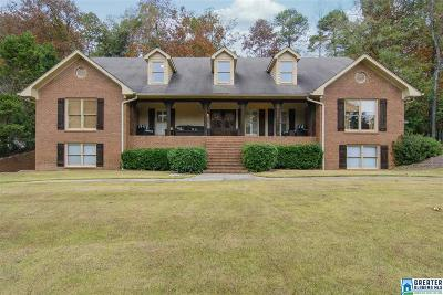 Vestavia Hills Single Family Home For Sale: 2336 Tanglewood Brook Ln
