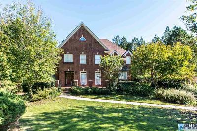 Vestavia Hills Single Family Home For Sale: 4968 Reynolds Cove