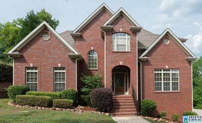 Helena Single Family Home For Sale: 1251 Woodlands Way
