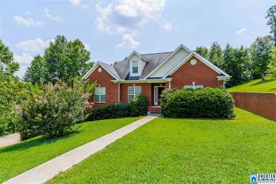Trussville Single Family Home For Sale: 6386 Ryans Way