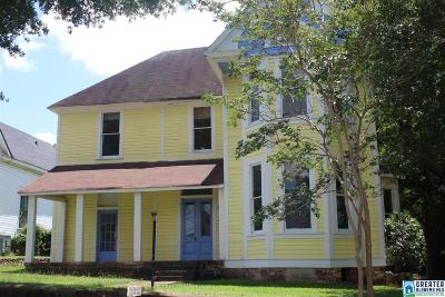 Talladega Single Family Home For Sale: 117 Margaret St