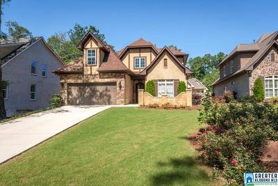 Vestavia Hills Single Family Home For Sale: 3772 Fairhaven Dr