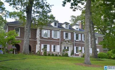 Mountain Brook Single Family Home For Sale: 3012 Southwood Rd