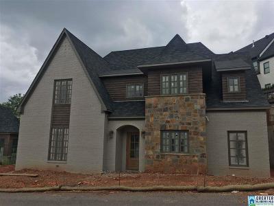 Mountain Brook Single Family Home For Sale: 114 Calton Ln