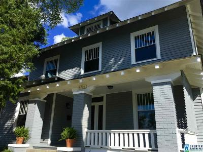 Avondale Single Family Home For Sale: 4305 5th Ave S