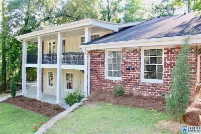 Vestavia Hills Single Family Home For Sale: 2816 Vestavia Forest Pl