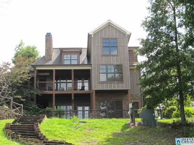 Clay County, Cleburne County, Randolph County Single Family Home For Sale: 55 Landing Chase