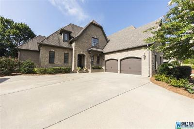 Greystone Single Family Home For Sale: 5406 Greystone Way