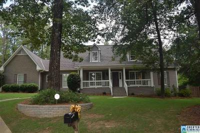 Vestavia Hills Single Family Home For Sale: 3408 Creekwood Dr