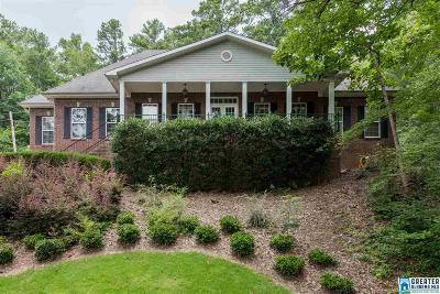 Vestavia Hills Single Family Home For Sale: 2326 Lime Rock Cir