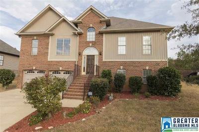 McCalla Single Family Home For Sale: 6326 Cove Ln