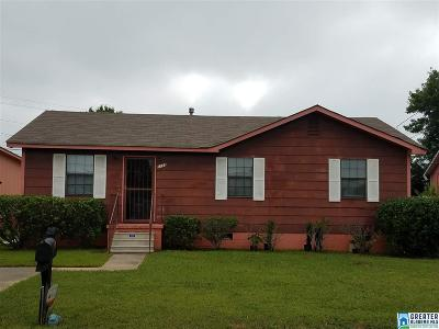 Birmingham, Homewood, Hoover, Irondale, Mountain Brook, Vestavia Hills Rental For Rent: 1153 John J Eagan Dr