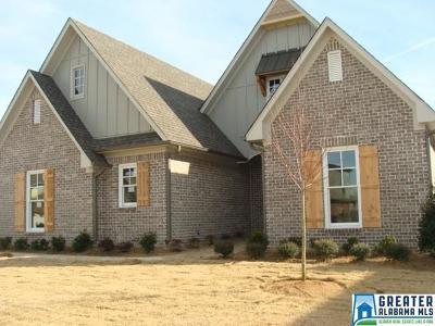 Pelham Single Family Home For Sale: 423 Oxford Way