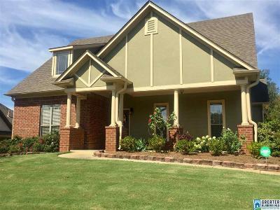 McCalla Single Family Home For Sale: 6927 Meadow Ridge Dr
