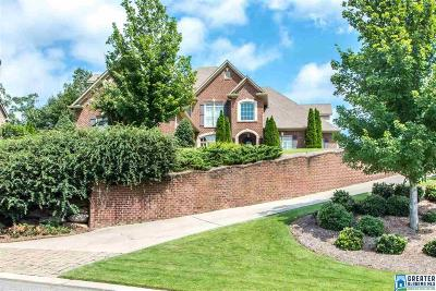 Vestavia Hills Single Family Home For Sale: 4230 Marden Way
