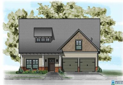 Pelham Single Family Home For Sale: 120 Camellia Ridge Ct