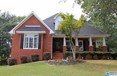 Oxford Single Family Home For Sale: 6112 Shannon Brook Ln