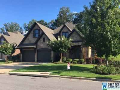 Birmingham Single Family Home For Sale: 3881 Oxford Manor Ct
