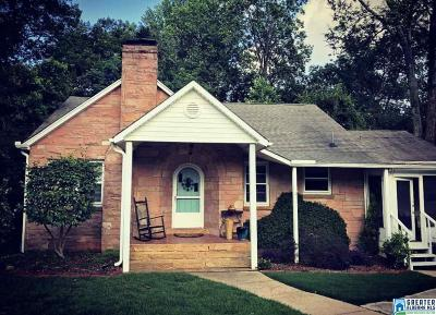 Vestavia Hills Single Family Home For Sale: 1717 Shades Crest Rd