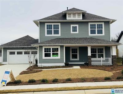 Trussville Single Family Home For Sale: 5055 Park Pass