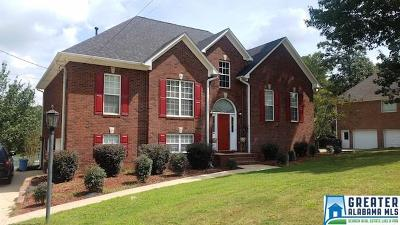 McCalla Single Family Home For Sale: 5629 Elliott Cir