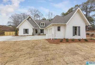Vestavia Hills Single Family Home For Sale: 2915 Altadena Ridge Dr