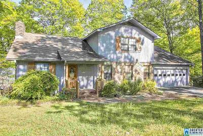 Pell City Single Family Home For Sale: 770 Mays Bend Ln