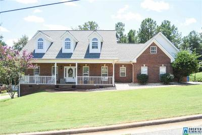 Oxford Single Family Home For Sale: 149 Wysteria Cir