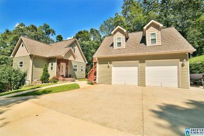 Wedowee Single Family Home For Sale: 34 Azalea Dr