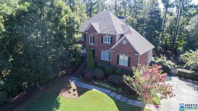 Vestavia Hills Single Family Home For Sale: 1025 Lake Colony Ln