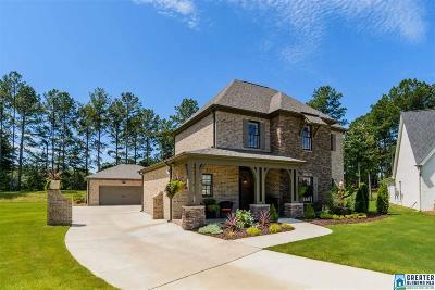 Pelham Single Family Home For Sale: 616 Glen Iris Ln