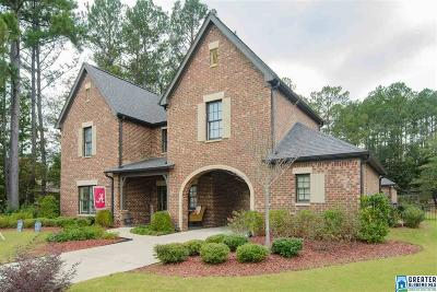 Pelham Single Family Home For Sale: 301 Kilkerran Ln