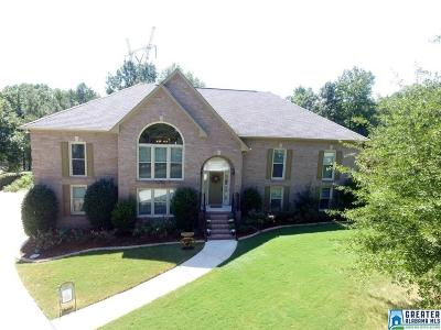 Pelham Single Family Home For Sale: 101 High Crest Rd