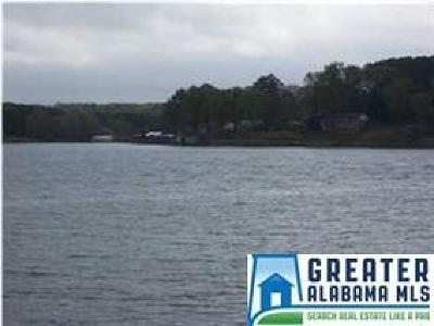 Pell City Residential Lots & Land For Sale: 5304 Lake Shore Dr