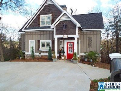 Clay County, Cleburne County, Randolph County Single Family Home For Sale: 37 Autumn Hickory Trl