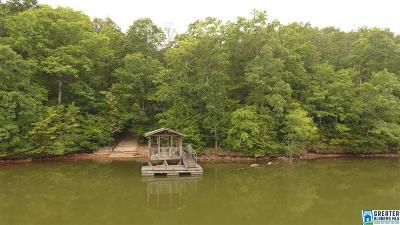 Randolph County Single Family Home For Sale: 17 Arrowhead Dr