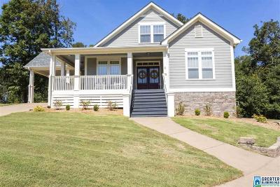 McCalla Single Family Home For Sale: 6327 Williams Springs Way