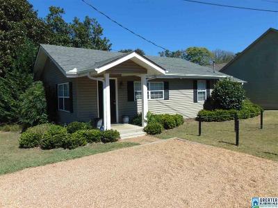 Vestavia Hills Single Family Home For Sale: 4033 Christopher Dr