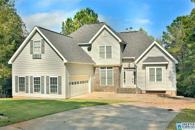 Clay County, Cleburne County, Randolph County Single Family Home For Sale: 1796 Co Rd 235