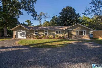 Fultondale, Gardendale Single Family Home For Sale: 917 Lykes Blvd