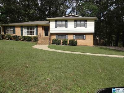 Hoover Single Family Home For Sale: 1401 Steven Dr
