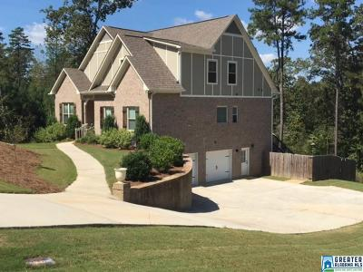 Chelsea Single Family Home For Sale: 134 Covington Place Dr