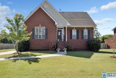Alabaster Single Family Home For Sale: 237 Treymoor Lake Cir