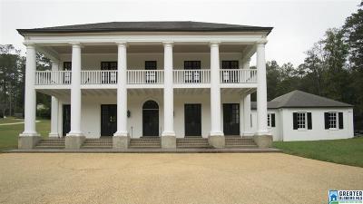 Vestavia Hills Single Family Home For Sale: 3961 Briar Oak Dr