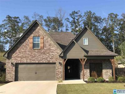 Pelham Single Family Home For Sale: 338 Strathaven Cir
