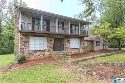 Single Family Home For Sale: 188 Bryan Ln