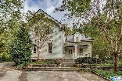 Mountain Brook Single Family Home For Sale: 10 Woodhill Rd