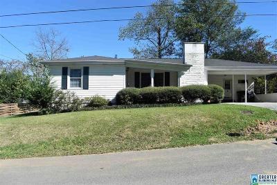 Vestavia Hills Single Family Home For Sale: 4213 Autumn Ln